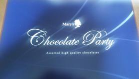 メリー チョコレートパーティー 箱