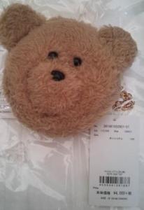 merry jenny 福袋 2020 Teddyポーチ