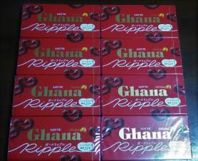 ロッテ ガーナリップルの箱8個の絵