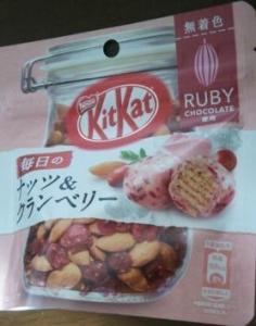 KitKat ナッツ&クランベリー ルビーチョコ使用 ひとくちサイズ