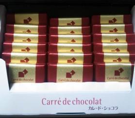 カレドショコラ ルビーカカオ 個包装