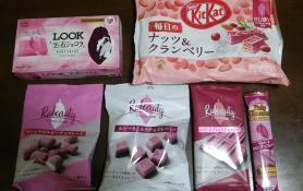 スーパーで見つけた市販ルビーチョコ商品