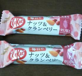 KitKat ナッツ&クランベリー ルビーチョコレート使用 個包装