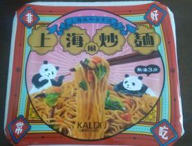 KALDI 上海風炒麺