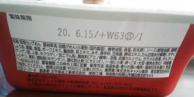 KALDI 上海風炒麺 商品表示