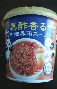 KALDI 黒酢香る坦坦春雨スープ