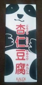 KALDI 杏仁豆腐
