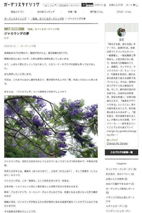 002_convert_20200811093459.jpg