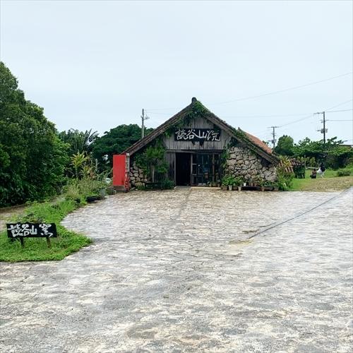 ゆうブログケロブログ沖縄2020 (27)