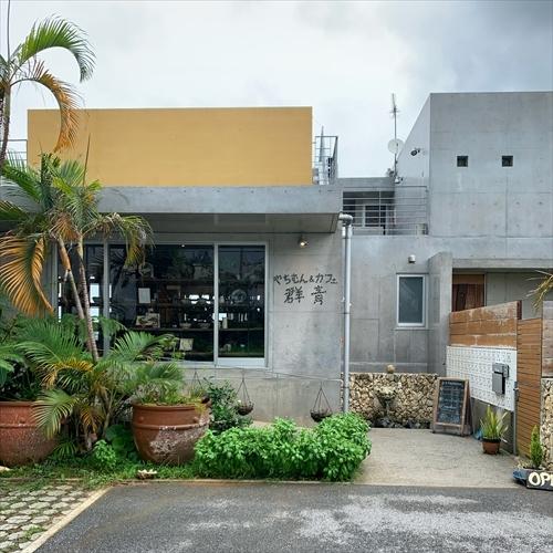 ゆうブログケロブログ沖縄2020 (32)
