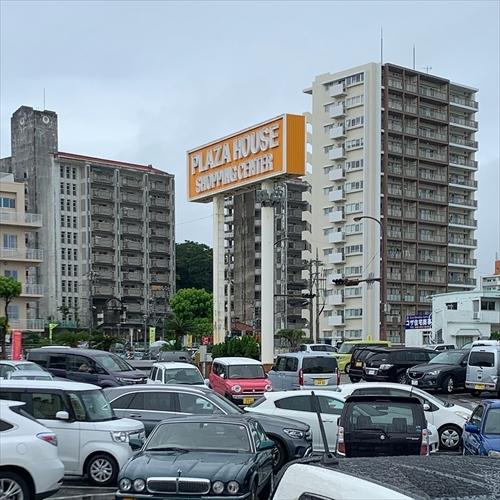 ゆうブログケロブログ沖縄2020 (40)