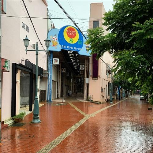 ゆうブログケロブログ沖縄2020 (50)