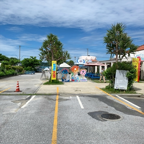 ゆうブログケロブログ沖縄2020 (61)