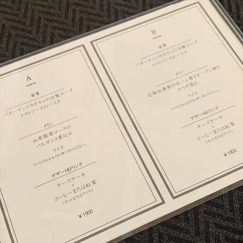 ゆうブログケロブログ沖縄2020 (82)