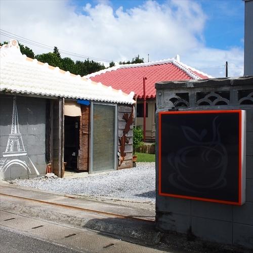 ゆうブログケロブログ沖縄2020 (90)