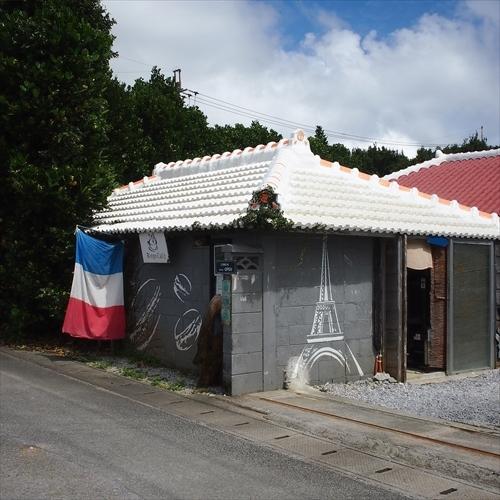 ゆうブログケロブログ沖縄2020 (91)
