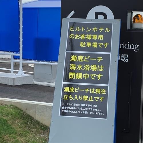 ゆうブログケロブログ沖縄2020 (147)