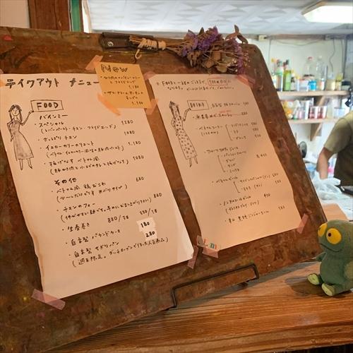 ゆうブログケロブログ沖縄2020 (165)