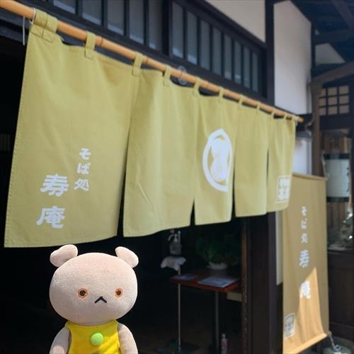 ゆうブログケロブログ小田原202008 (4)