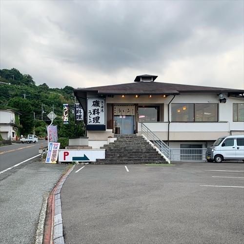 ゆうブログケロブログ小田原202008 (46)