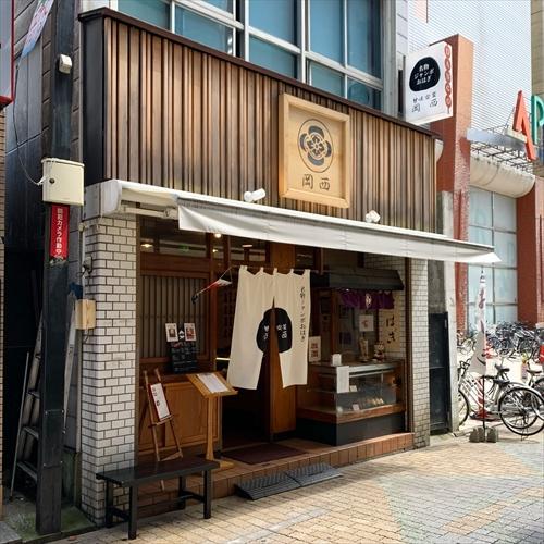 ゆうブログケロブログ小田原202008 (64)