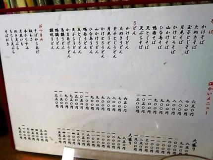 19-10-16 品1