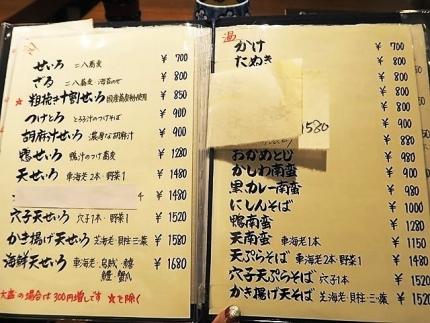 19-10-29 品そば
