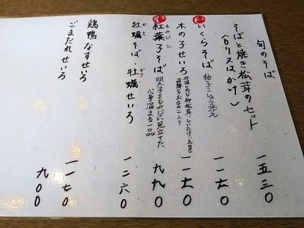 19-10-30 品旬