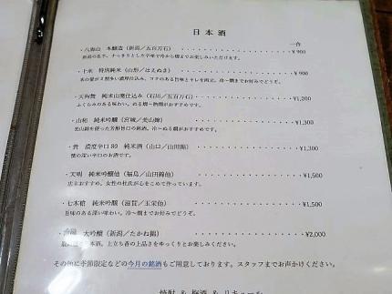 19-11-10 品酒