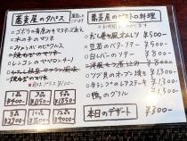 19-11-14 品tapa1