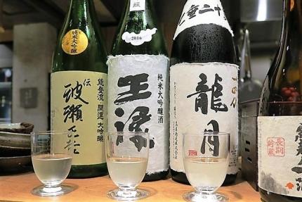 20-1-8 酒1