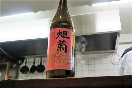 20-1-11 てん酒2