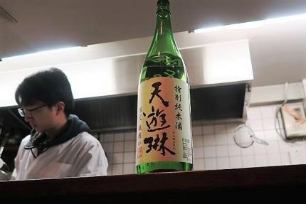 20-1-11 てん酒3