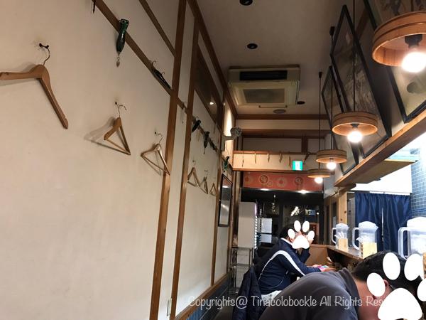 201912Hamaya_Abiko-2.jpg