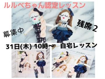 doll0751