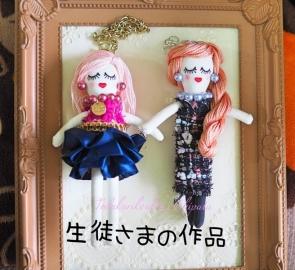 doll0771