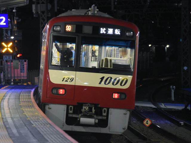 1129_KC2199_191013.jpg