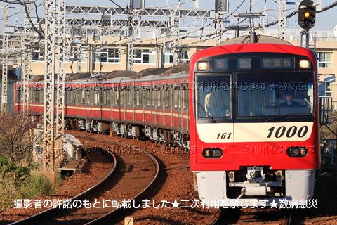 1161_KC1404_Msan_191105.jpg