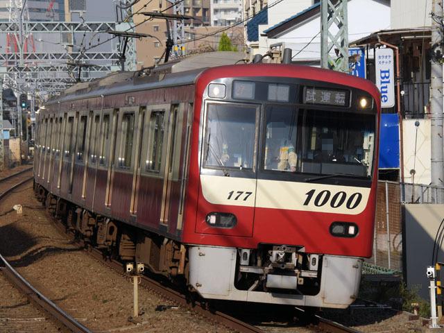 1177_KC1426X_191101.jpg