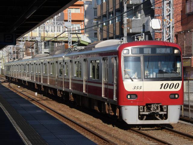 1355_KC1426X_191110.jpg