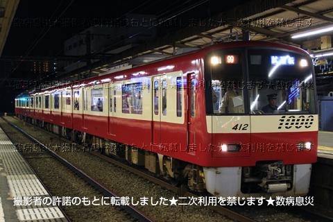 1412_KC2499X_191109.jpg