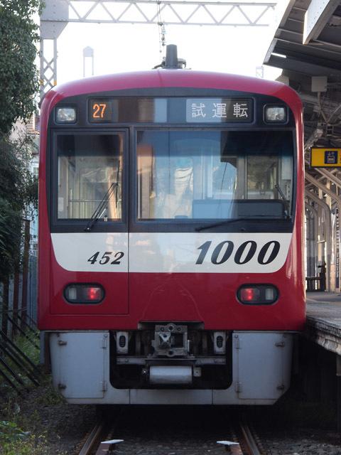 1452_KC1226_191208.jpg