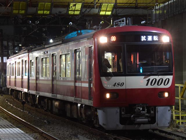 1480_KC2299_191102.jpg