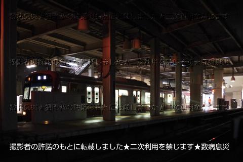 1481_kai2491_kamiooka_191127.jpg