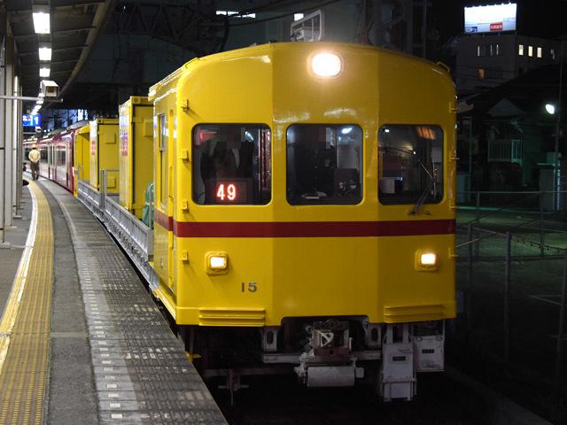 15_kai2248_200124.jpg