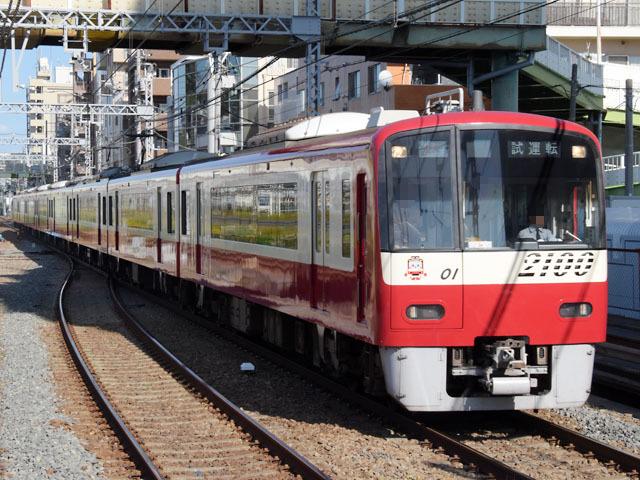 2101_KC1226_191028.jpg