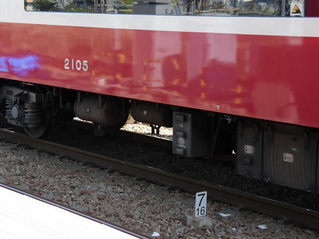 2105_KC1226_191028.jpg