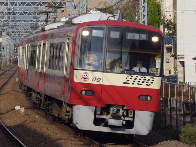 2109_KC1426X_191027.jpg