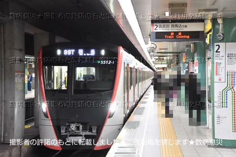 55121_kai2398T_200107.jpg