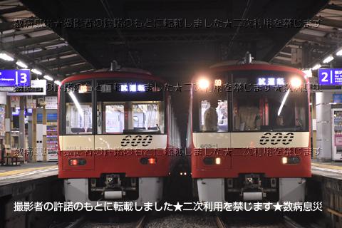 6011_6051_KC99_191029.jpg